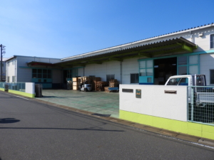 株式会社ナガセ 川島工場