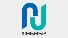 新規購入ご希望のお客様に管材商社様をご紹介 株式会社ナガセ