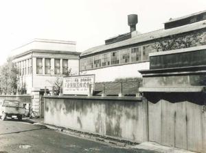鋳物の老舗 株式会社ナガセ
