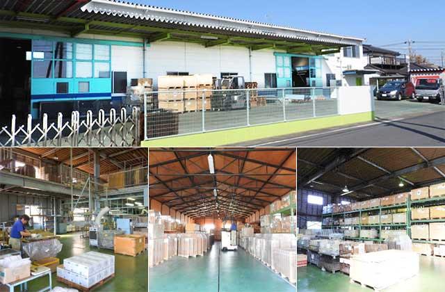 川島工場の事業内容
